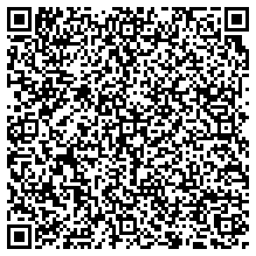 QR-код с контактной информацией организации HoloDom (ХолоДом), ТОО