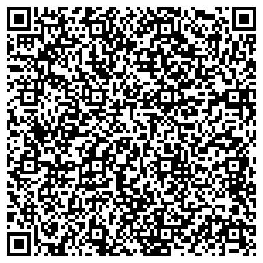 QR-код с контактной информацией организации Уралтермосвар-Алматы, ТОО