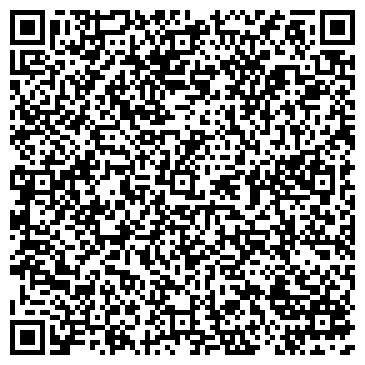QR-код с контактной информацией организации Asia stones (Азия стонес), ТОО