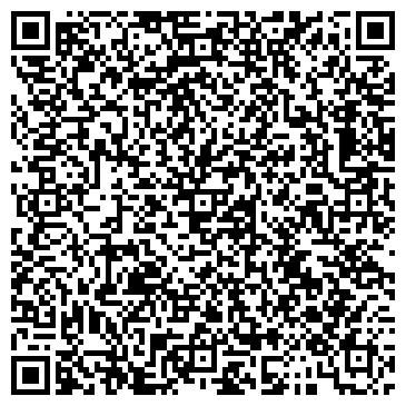 QR-код с контактной информацией организации ФантАЗИЯ-Шымкент, ТОО