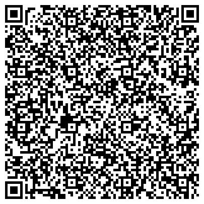 QR-код с контактной информацией организации Комфорт-Technology (Комфорт Технология), ТОО