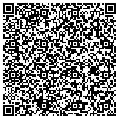 QR-код с контактной информацией организации КАМЕНСКОЕ РЕМОНТНО-ТЕХНИЧЕСКОЕ ПРЕДПРИЯТИЕ, ОАО