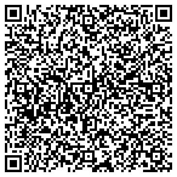 QR-код с контактной информацией организации ЭлектроМир 2010, ТОО