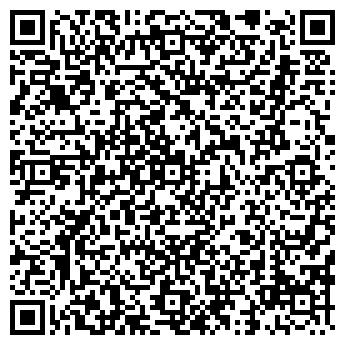 QR-код с контактной информацией организации Центр котлов, ТОО