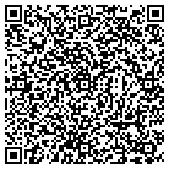 QR-код с контактной информацией организации Паритет-Класс, ТОО