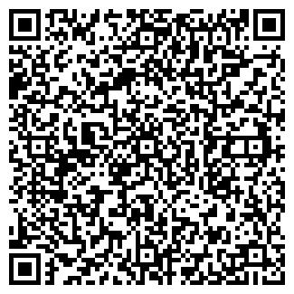 QR-код с контактной информацией организации Паясь, ИП
