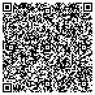 QR-код с контактной информацией организации Элком, ТОО