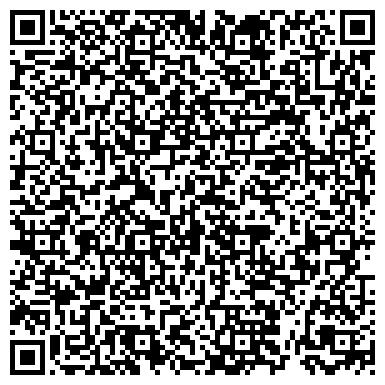 QR-код с контактной информацией организации Baytemir Group (Байтемир Груп), ТОО