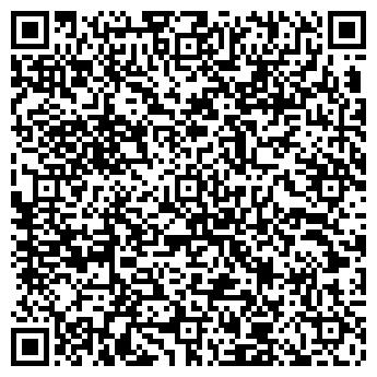 QR-код с контактной информацией организации ПЛК Системы, ТОО