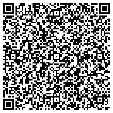 QR-код с контактной информацией организации 220VOLT (220Вольт), ТОО