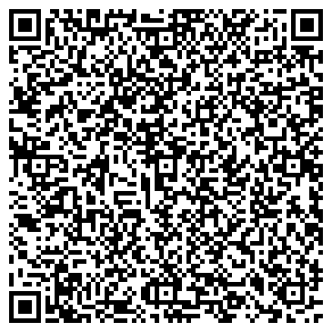 QR-код с контактной информацией организации АРТ-ЭлСи, ТОО