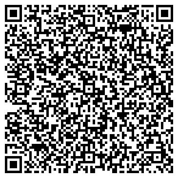 QR-код с контактной информацией организации Opticom (Оптиком), ТОО
