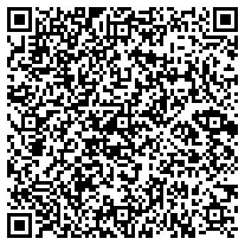 QR-код с контактной информацией организации LSH International, (ЛСЭЙЧ интернейшнл), ТОО