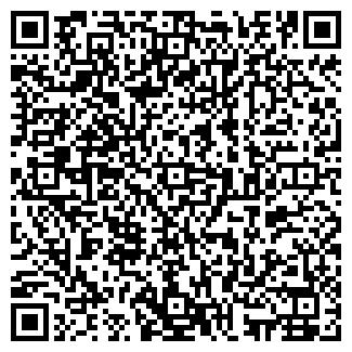QR-код с контактной информацией организации AVS Kazakhstan (АВС Казахстан), ТОО