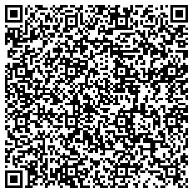 QR-код с контактной информацией организации РАСЧЕТНО-КАССОВЫЙ ЦЕНТР КАМЕНСК-ШАХТИНСКИЙ