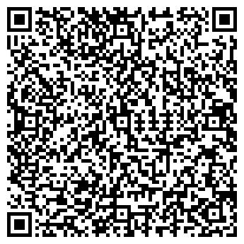 QR-код с контактной информацией организации Бэст, ТОО