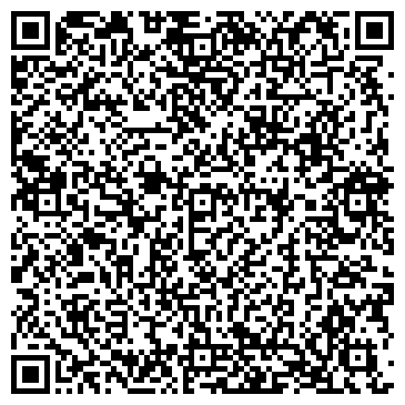 QR-код с контактной информацией организации Феникс СТП, ТОО