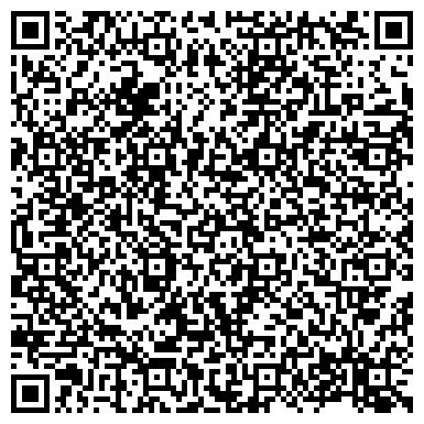 QR-код с контактной информацией организации Интер компьютерная компания, ТОО