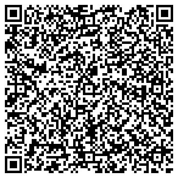 QR-код с контактной информацией организации Комплак, ТОО