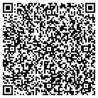 QR-код с контактной информацией организации Hit.KZ (Хит.Кз), ТОО