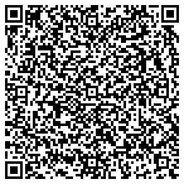 QR-код с контактной информацией организации Стройэлектро-Астана, ТОО