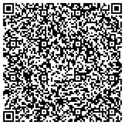 QR-код с контактной информацией организации ЮЖТЕХМОНТАЖ КАМЕНСКИЙ ФИЛИАЛ