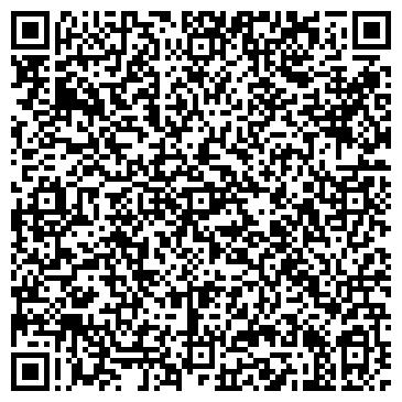 QR-код с контактной информацией организации ПромОснастка ПКФ, ТОО