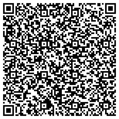QR-код с контактной информацией организации Кейси Трейд Караганда, Филиал