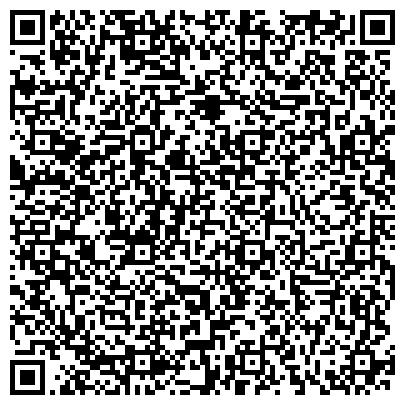 QR-код с контактной информацией организации Барс-Nord (Барс-Норд), ТОО