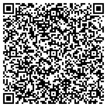 QR-код с контактной информацией организации ЭнергоМАК, ТОО
