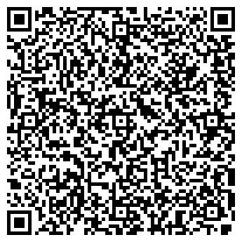 QR-код с контактной информацией организации BP group (БП Групп), ТОО