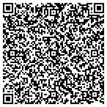 QR-код с контактной информацией организации Флагман Казахстан, ТОО