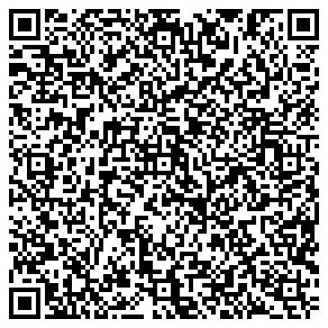 QR-код с контактной информацией организации HESS Technology (Хесс Технолоджи), ТОО