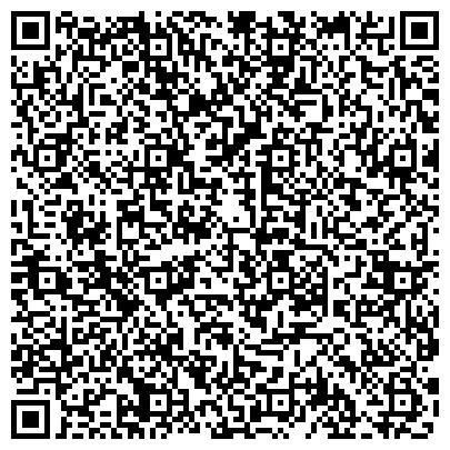 QR-код с контактной информацией организации Alakol Plant (Алаколь Плэнт), ТОО