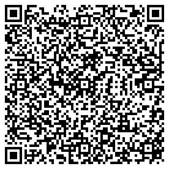 QR-код с контактной информацией организации ИМИДЖ, ТОО