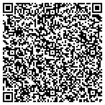 QR-код с контактной информацией организации Электро-Материалы, ТОО