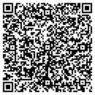 QR-код с контактной информацией организации SLS, ТОО