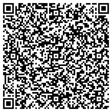 QR-код с контактной информацией организации Компания Ваш поставщик, ТОО