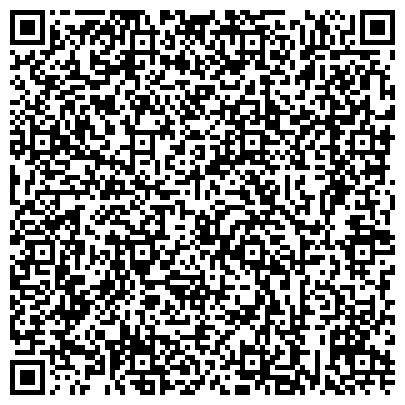 QR-код с контактной информацией организации Сервис плюс, ТОО