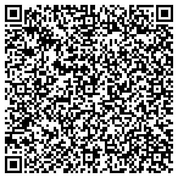 QR-код с контактной информацией организации ПромСпецАккумуляторы, ТОО