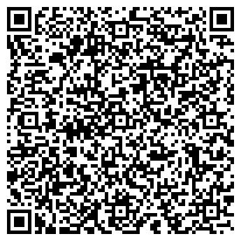 QR-код с контактной информацией организации New Men (Нью Мен), ИП