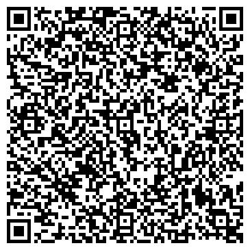QR-код с контактной информацией организации КАМЕНСКИЙ КИРПИЧНЫЙ ЗАВОД, ТОО