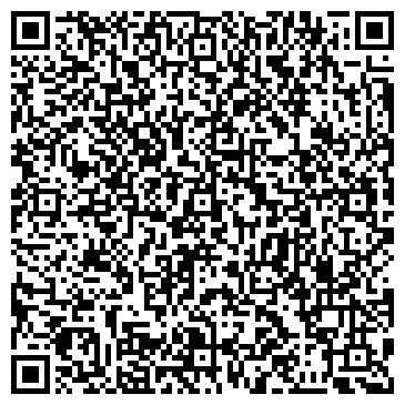 QR-код с контактной информацией организации Алексшоу (Alexshow), ТОО