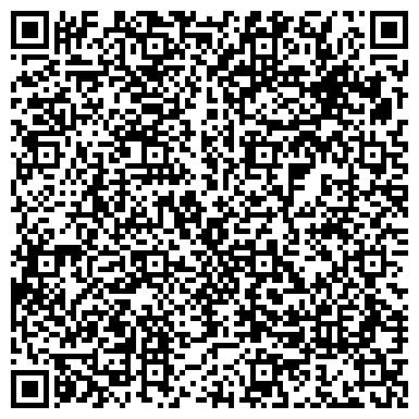 QR-код с контактной информацией организации FMG Technology (ФМЖ Технолоджи), ТОО