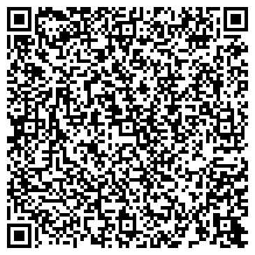 QR-код с контактной информацией организации Азия мастер НС, ТОО