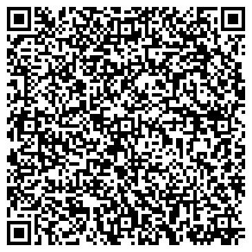 QR-код с контактной информацией организации AVA tech (АВА тек), ТОО