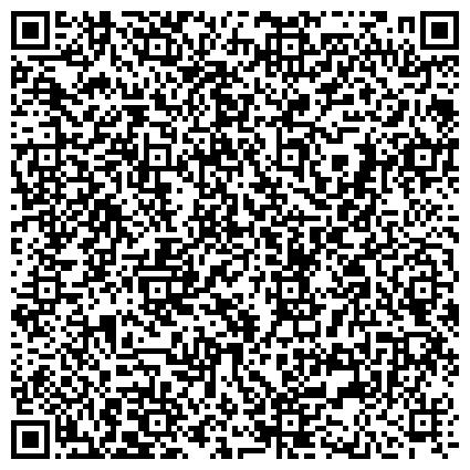 QR-код с контактной информацией организации Усть-Каменогорский конденсаторный завод, АО