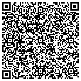 QR-код с контактной информацией организации АСМУ,АО
