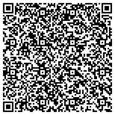 QR-код с контактной информацией организации Эско Восток KZ, ТОО