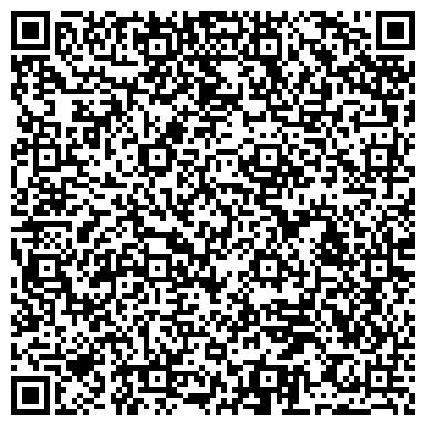 QR-код с контактной информацией организации ТД Экосвет, ТОО